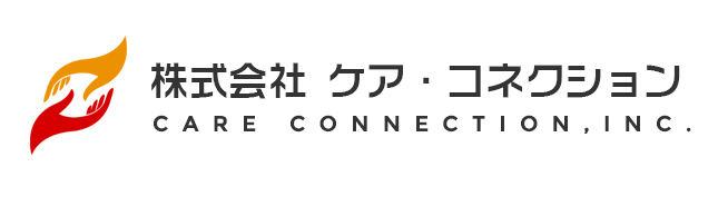 株式会社ケア・コネクションは相模原市を中心に整体サービスをご提供しております。